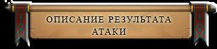 https://img-fotki.yandex.ru/get/135639/47529448.e6/0_d2e45_35ea360_orig.png