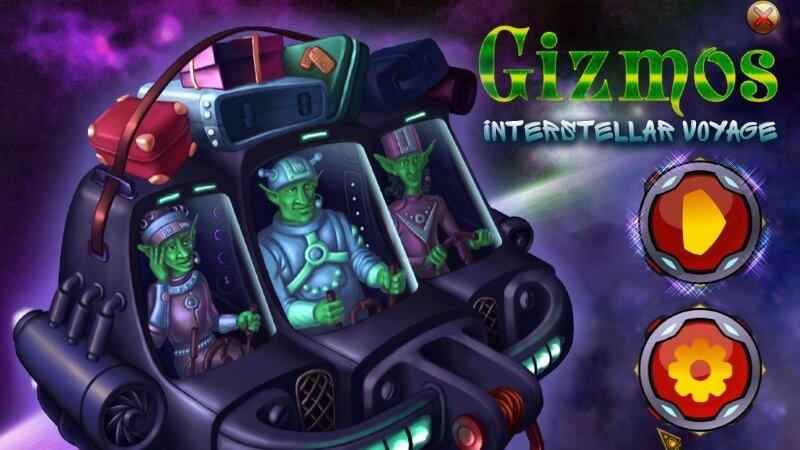 Gizmos Interstellar Voyage