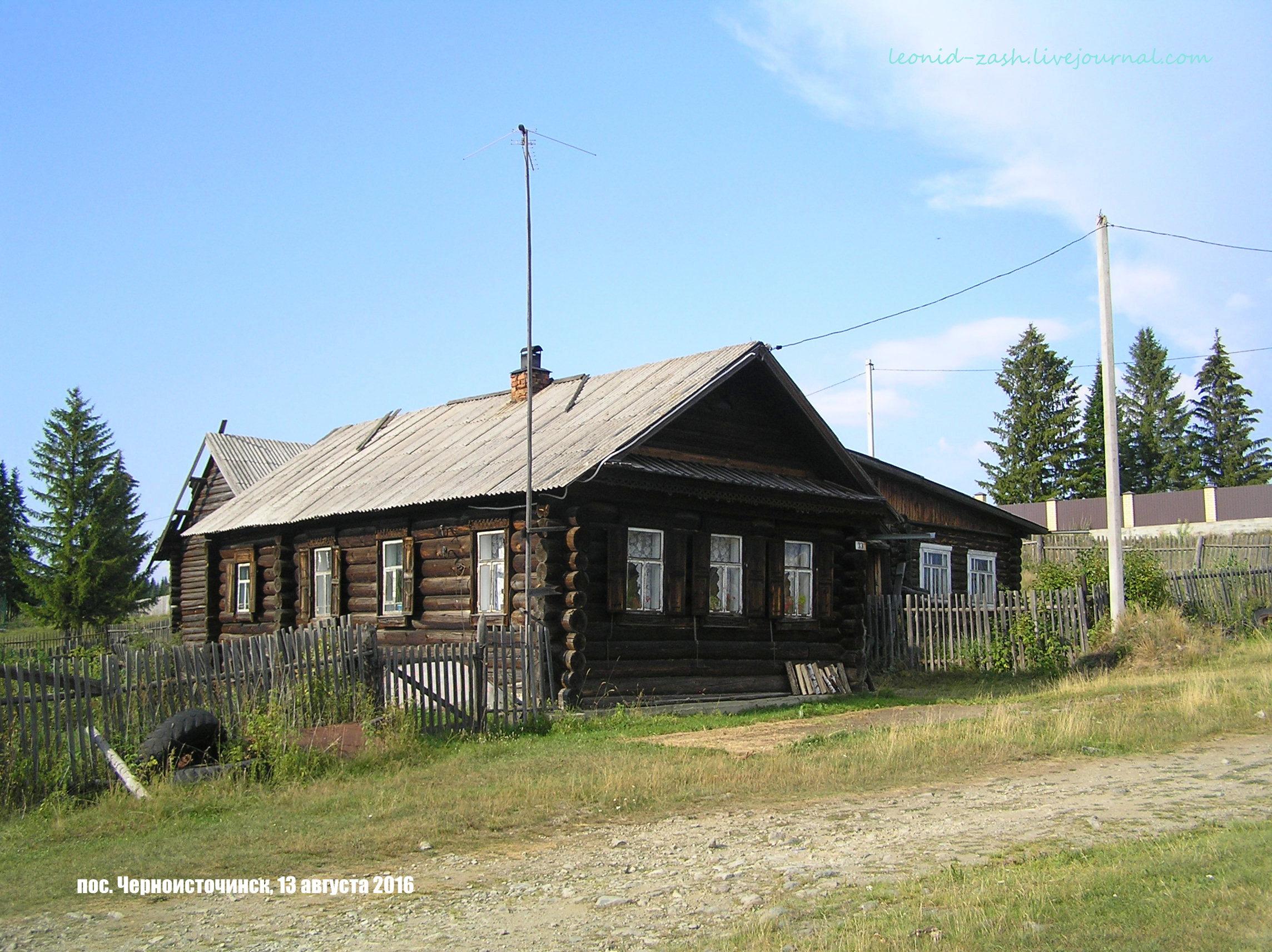 Черноисточинск 97.JPG