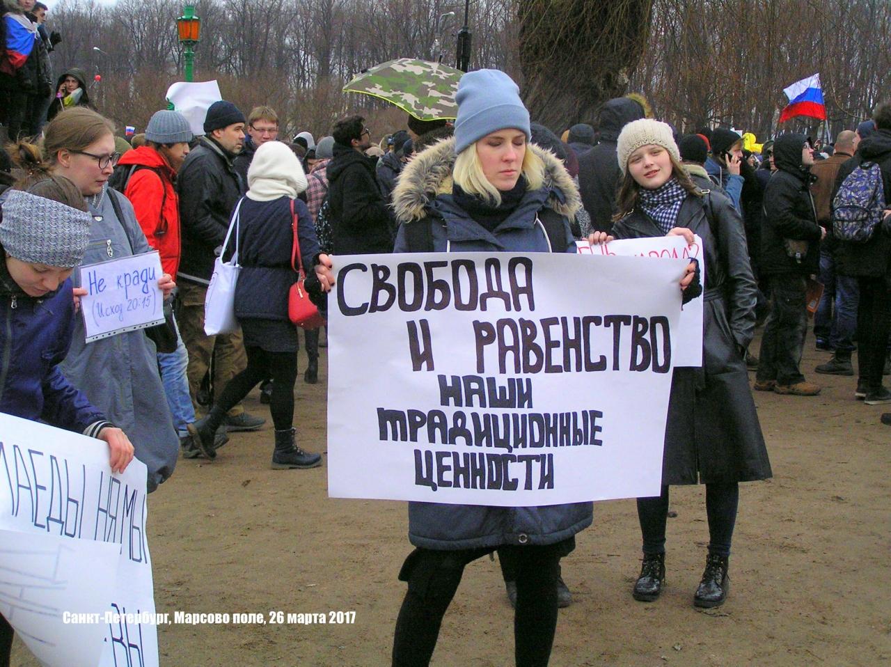 Навальный 16.JPG