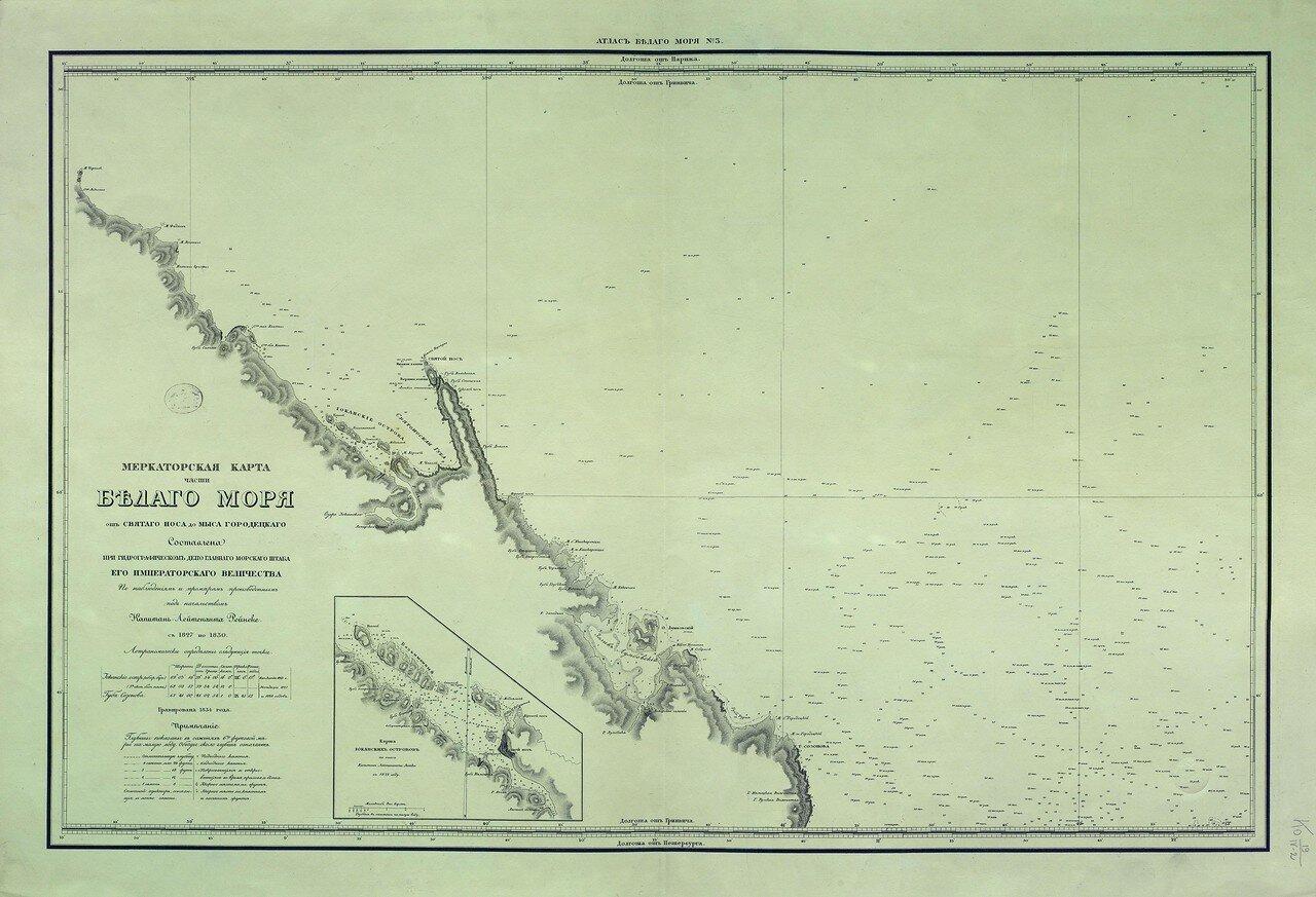 04. Меркаторская карта  части Белого моря от Святого Носа до мыса Городецкого