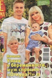 https://img-fotki.yandex.ru/get/1358407/19411616.672/0_13840f_407554bb_M.jpg