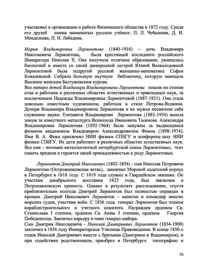 https://img-fotki.yandex.ru/get/1358407/199368979.1a5/0_26f596_aec0e9e5_XXL.png