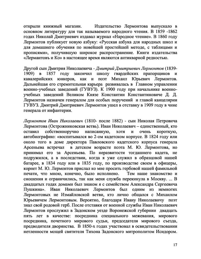 https://img-fotki.yandex.ru/get/1358407/199368979.1a5/0_26f597_48a6a17b_XXL.png