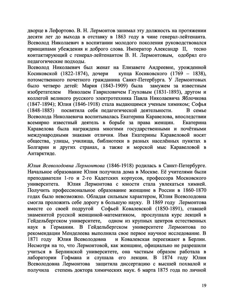 https://img-fotki.yandex.ru/get/1358407/199368979.1a5/0_26f599_1e1a2cb3_XXL.png