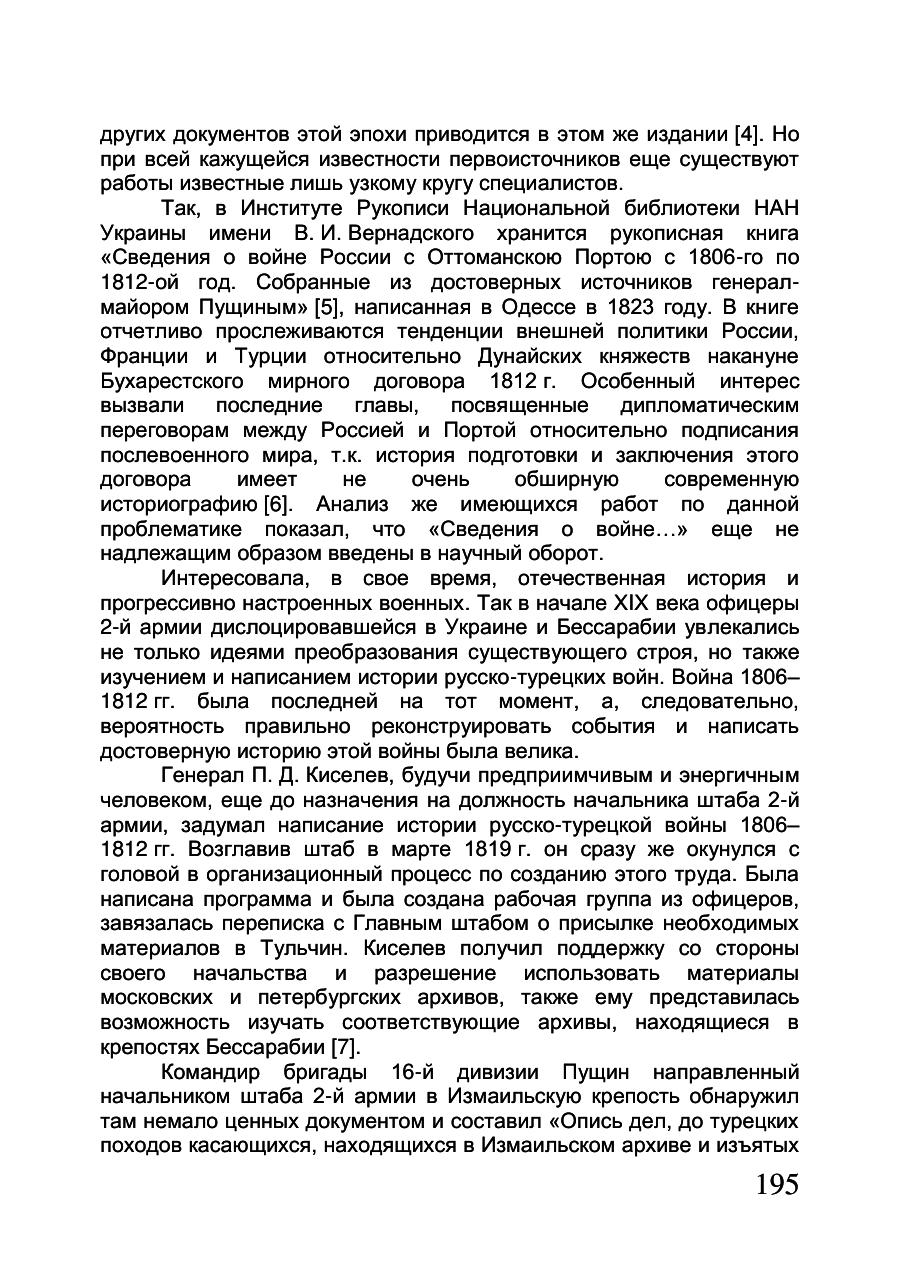 https://img-fotki.yandex.ru/get/1358407/199368979.1ae/0_26f7af_bbdb9ea2_XXXL.png