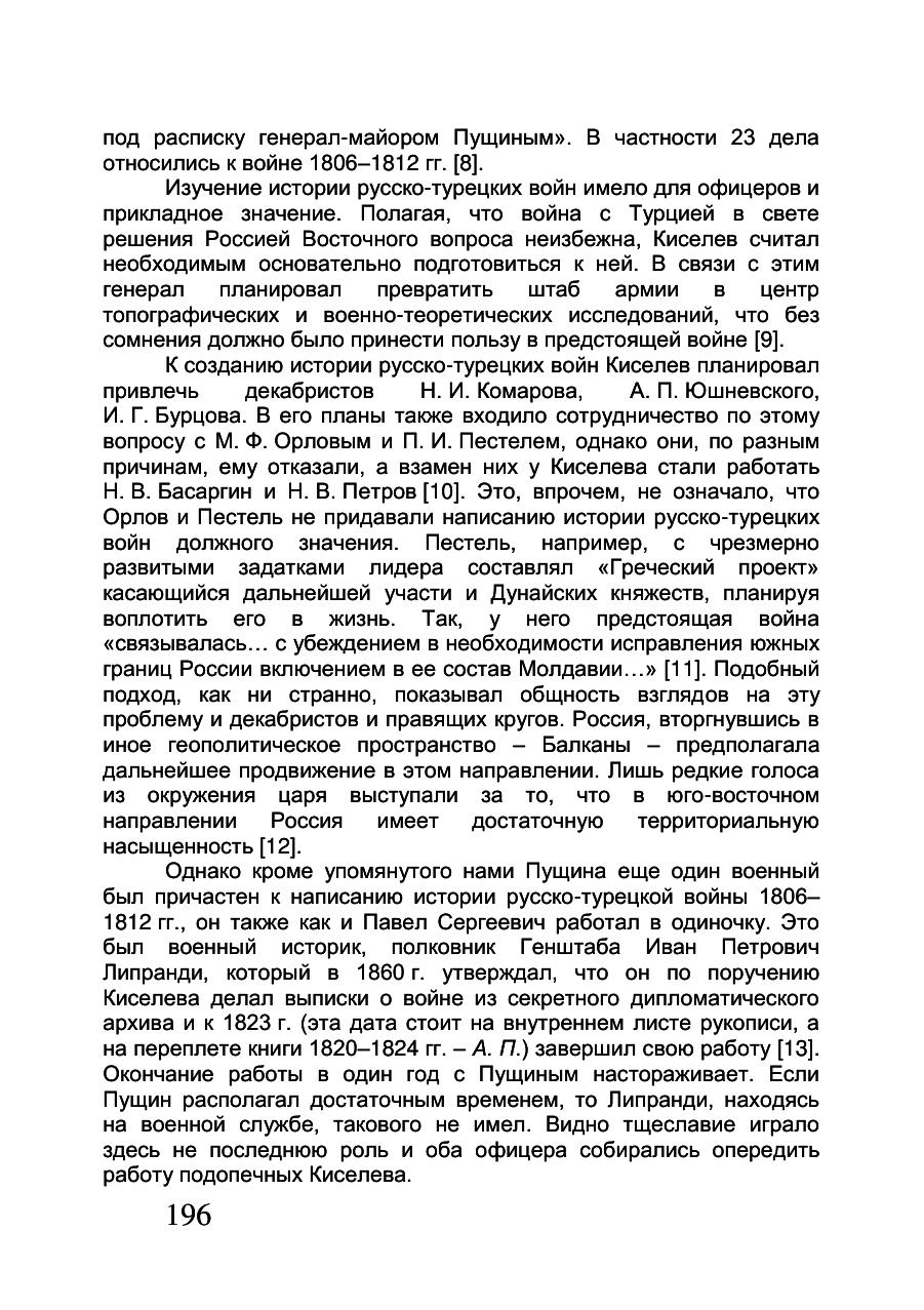 https://img-fotki.yandex.ru/get/1358683/199368979.1ae/0_26f7b0_eb7ad9da_XXXL.png