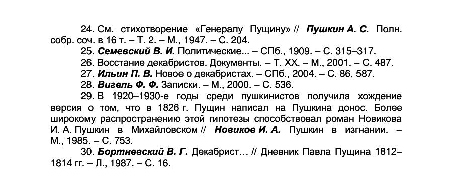 https://img-fotki.yandex.ru/get/1358683/199368979.1ae/0_26f7b6_e24e8ac5_XXXL.png