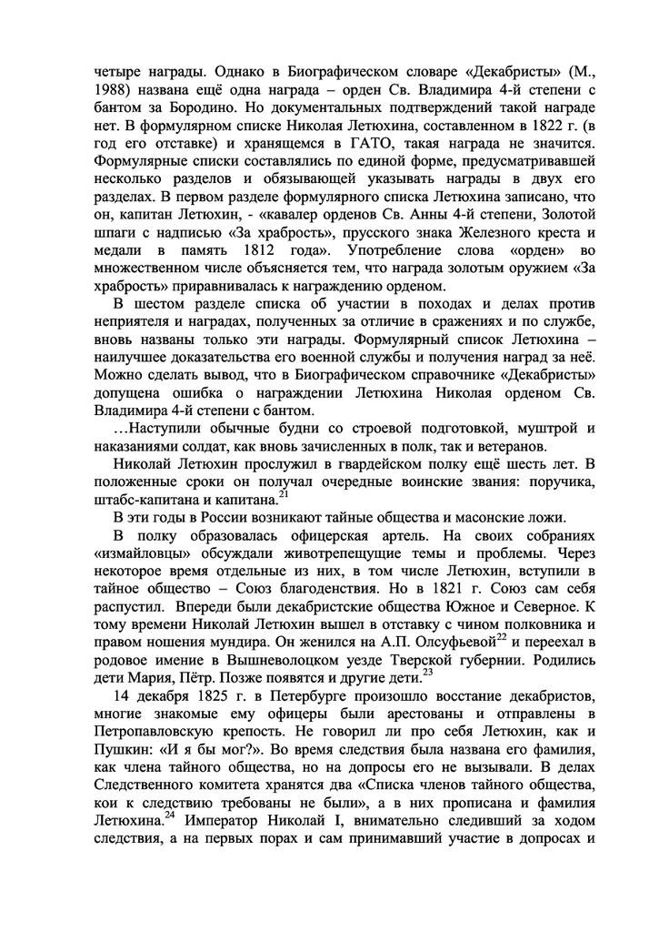 https://img-fotki.yandex.ru/get/1358740/199368979.1a6/0_26f5b4_5f55e045_XXL.png