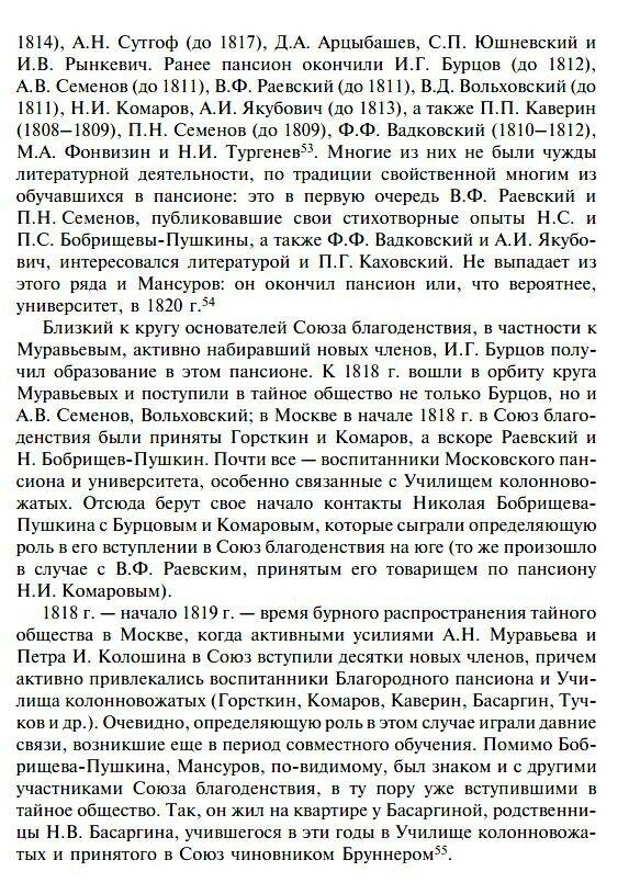 https://img-fotki.yandex.ru/get/1358740/199368979.1a6/0_26f5c9_e5dce257_XXL.jpg