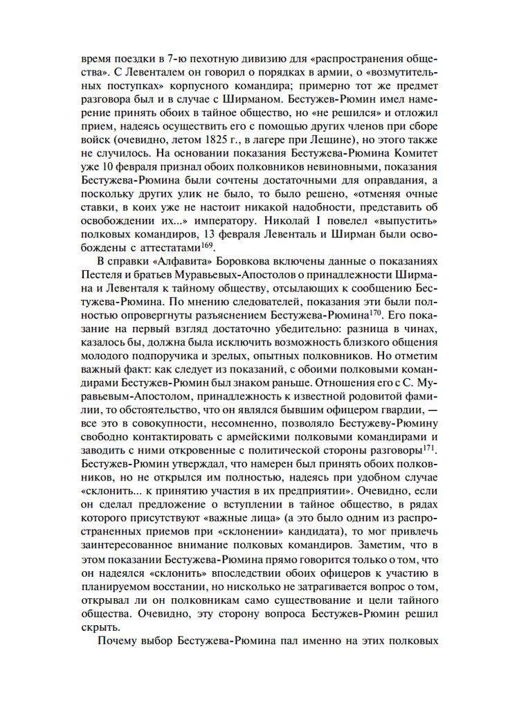 https://img-fotki.yandex.ru/get/1359030/199368979.1a5/0_26f57d_be356da2_XXL.png