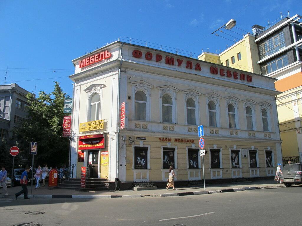 https://img-fotki.yandex.ru/get/1359030/199368979.1ab/0_26f6d6_bc0844ae_XXL.jpg