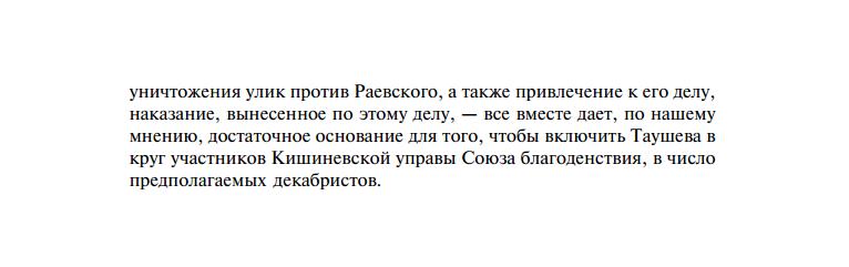 https://img-fotki.yandex.ru/get/1359030/199368979.1ac/0_26f762_e3fcbaf5_XXXL.png