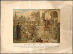 Воззвание Козьмы Минина к Нижегородцам 1611