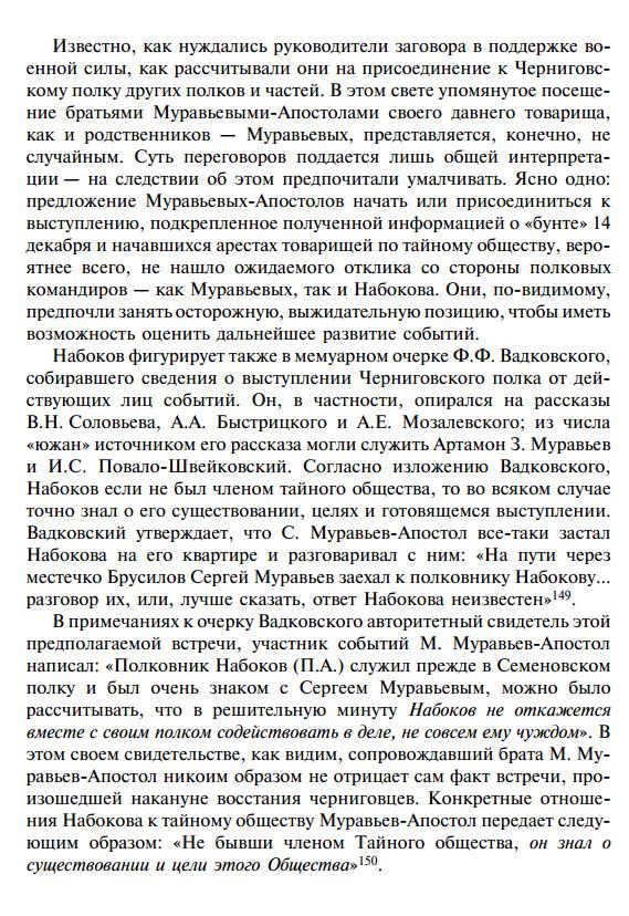 https://img-fotki.yandex.ru/get/1359229/199368979.1a7/0_26f5fd_eb9266f6_XXXL.png