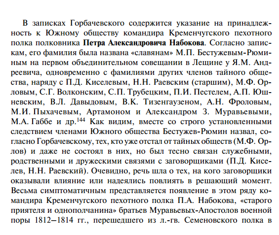 https://img-fotki.yandex.ru/get/1359229/199368979.1a7/0_26f600_d71dd36e_XXXL.png