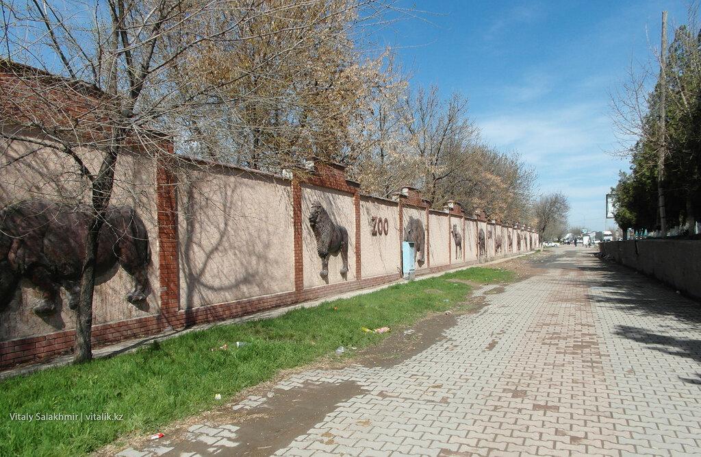 Забор зоопарка Шымкента