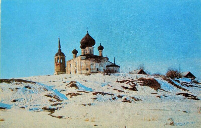 1970с Церковь Иоанна Предтечи на Малышевой горе. В.Савик.jpg
