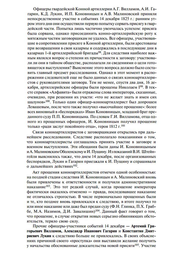 https://img-fotki.yandex.ru/get/1360602/199368979.1a6/0_26f5bf_14b876dc_XXL.png
