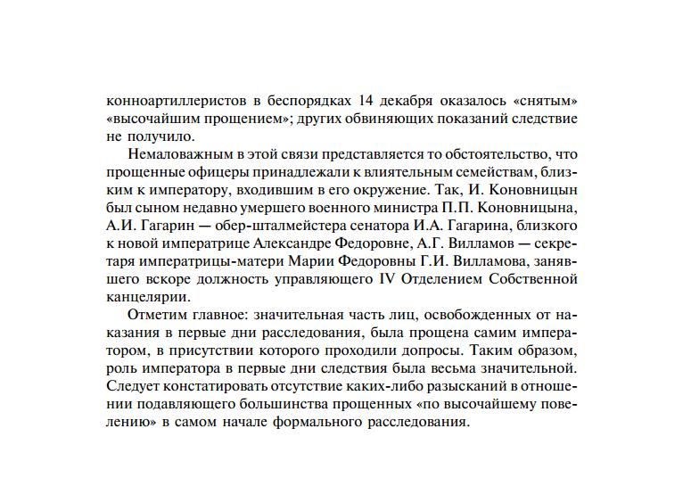 https://img-fotki.yandex.ru/get/1360602/199368979.1a6/0_26f5c0_f1d547d3_XXL.png