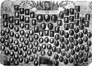 1929 г. Украинской военно-подготовительной школы им. М.В. Фрунзе в г. Полтаве. 4 выпуск.