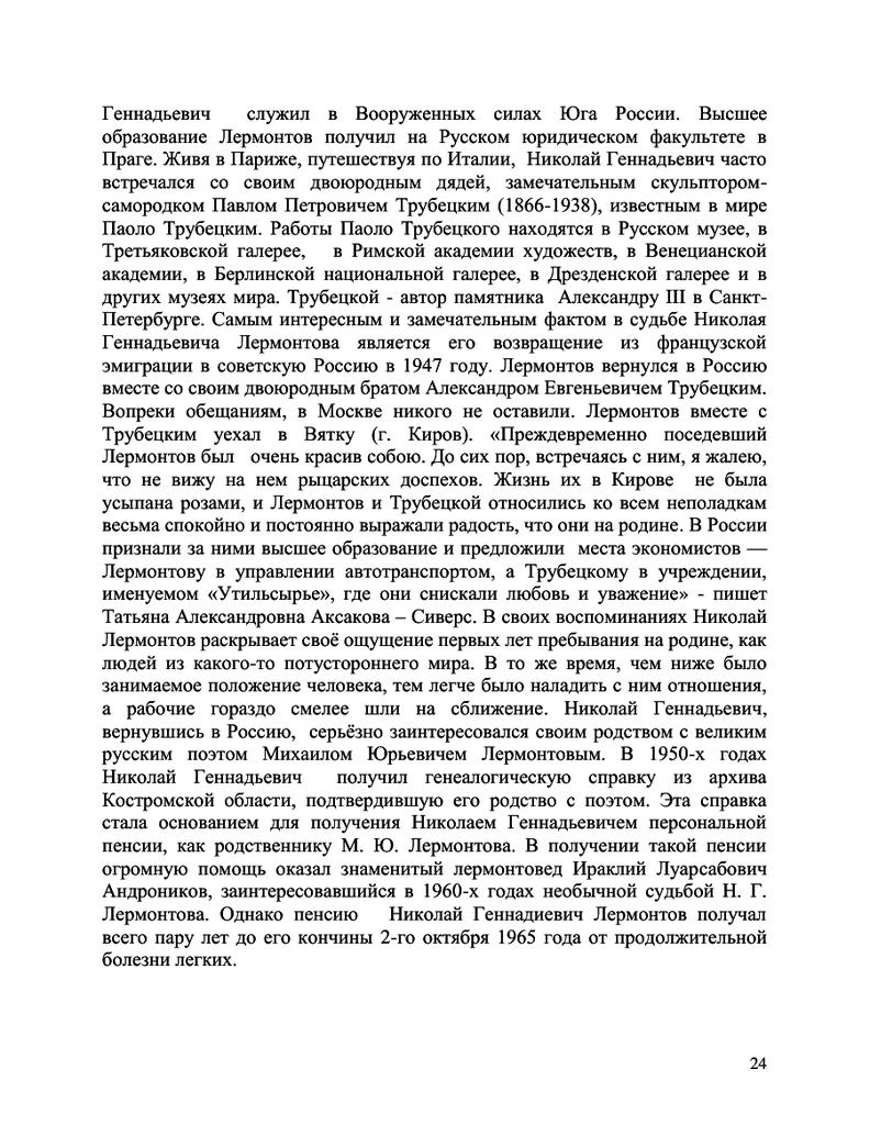 https://img-fotki.yandex.ru/get/1360791/199368979.1a6/0_26f59e_45309831_XXL.png