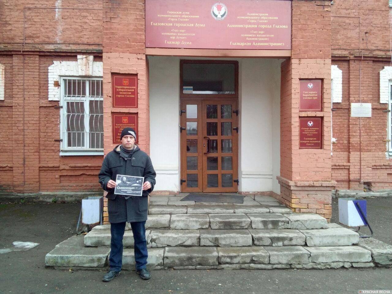 20180427_13-00-Пикет с требованием убрать книги Солженцына из школы прошел в Глазове