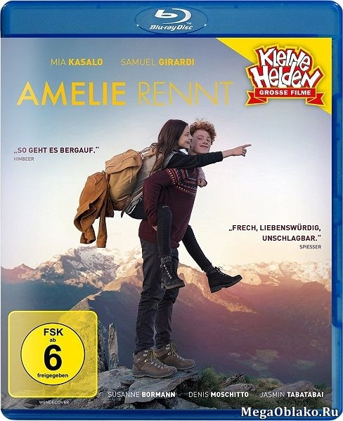 Побег Амели / Amelie rennt (2017/BDRip/HDRip)