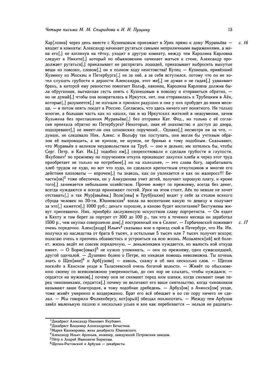 https://img-fotki.yandex.ru/get/1371945/199368979.19c/0_26f1a2_c6c7370b_XXXL.png