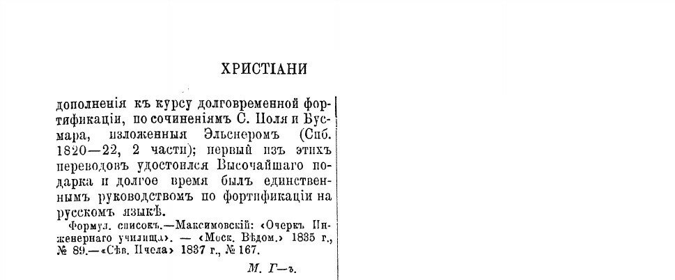 https://img-fotki.yandex.ru/get/1372300/199368979.1aa/0_26f6c2_f981c834_XXXL.jpg