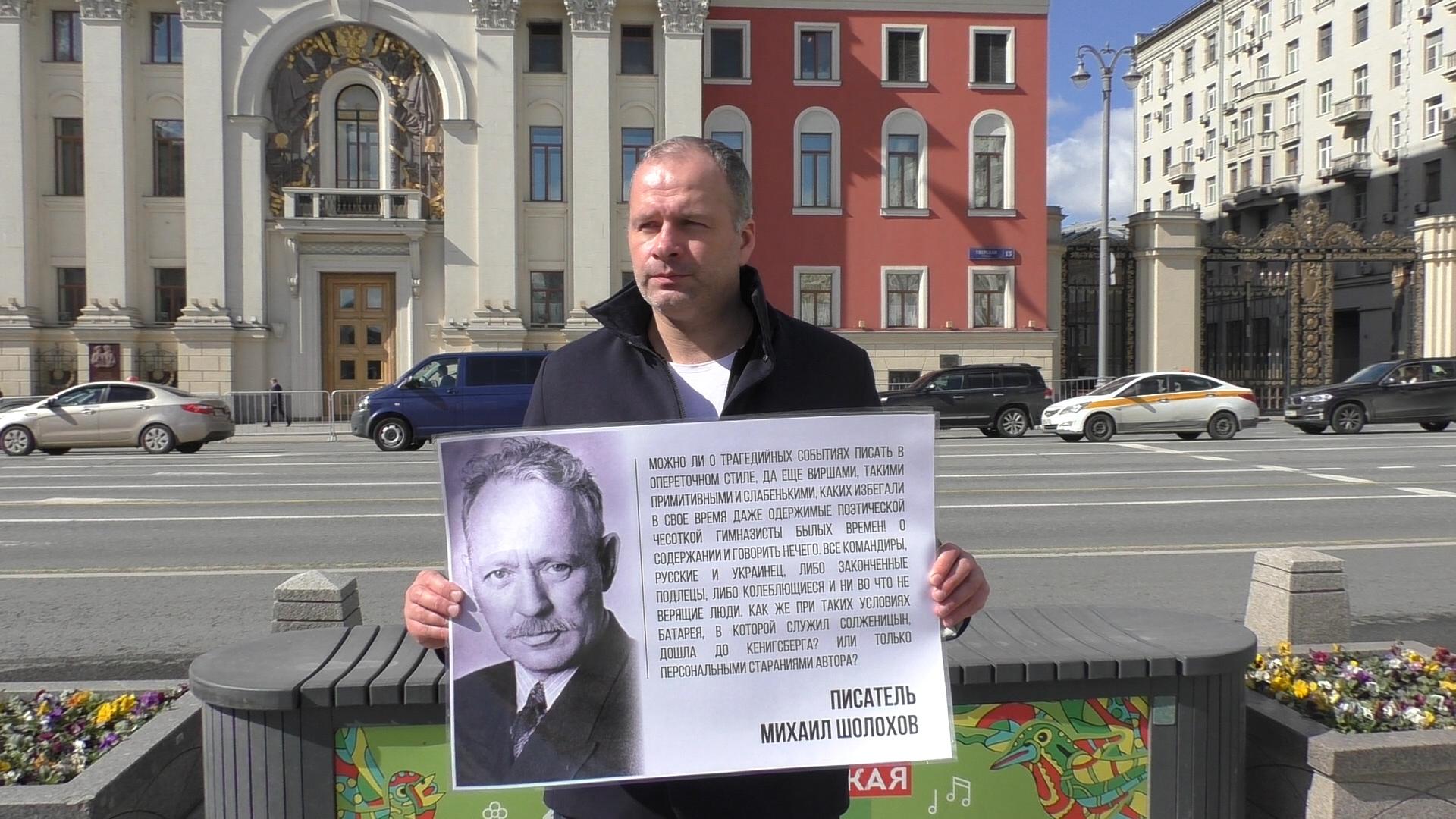 20180427_18-51-В РФ протестуют против государственного празднования 100-летия Солженицына-pic3