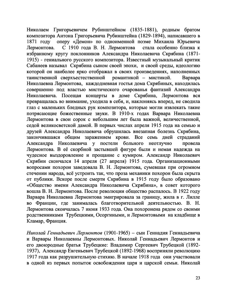 https://img-fotki.yandex.ru/get/1372568/199368979.1a6/0_26f59d_84bfe873_XXL.png