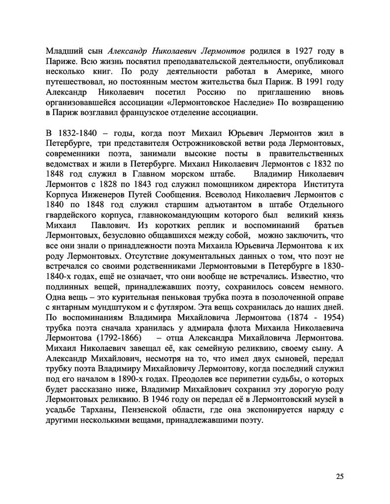 https://img-fotki.yandex.ru/get/1372568/199368979.1a6/0_26f59f_5d36e089_XXL.png