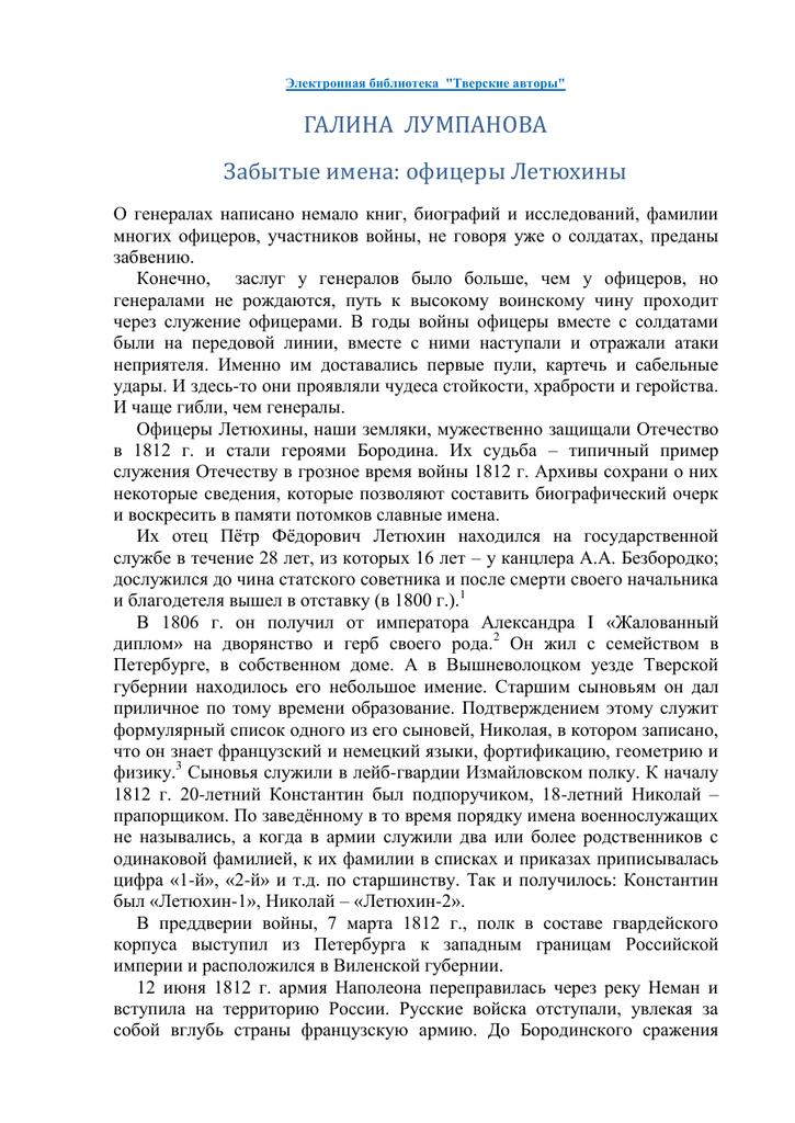 https://img-fotki.yandex.ru/get/1373068/199368979.1a6/0_26f5b0_89f2554d_XXL.png