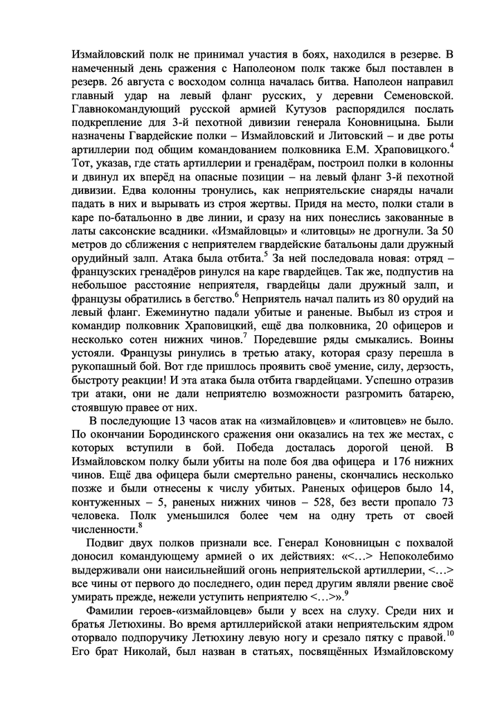 https://img-fotki.yandex.ru/get/1373068/199368979.1a6/0_26f5b1_c47f5c56_XXL.png