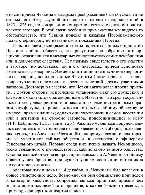 https://img-fotki.yandex.ru/get/1373068/199368979.1aa/0_26f6b2_fb37d580_XXL.jpg