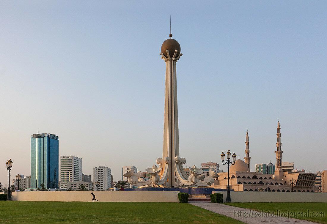 стела объединения Эмиратов шарджа ОАЭ sharjah UAE