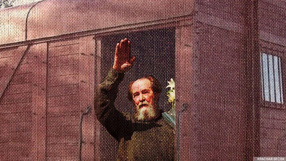 20180427_17-08-«Суть времени» провела всероссийскую акцию против «года Солженицына». pic1