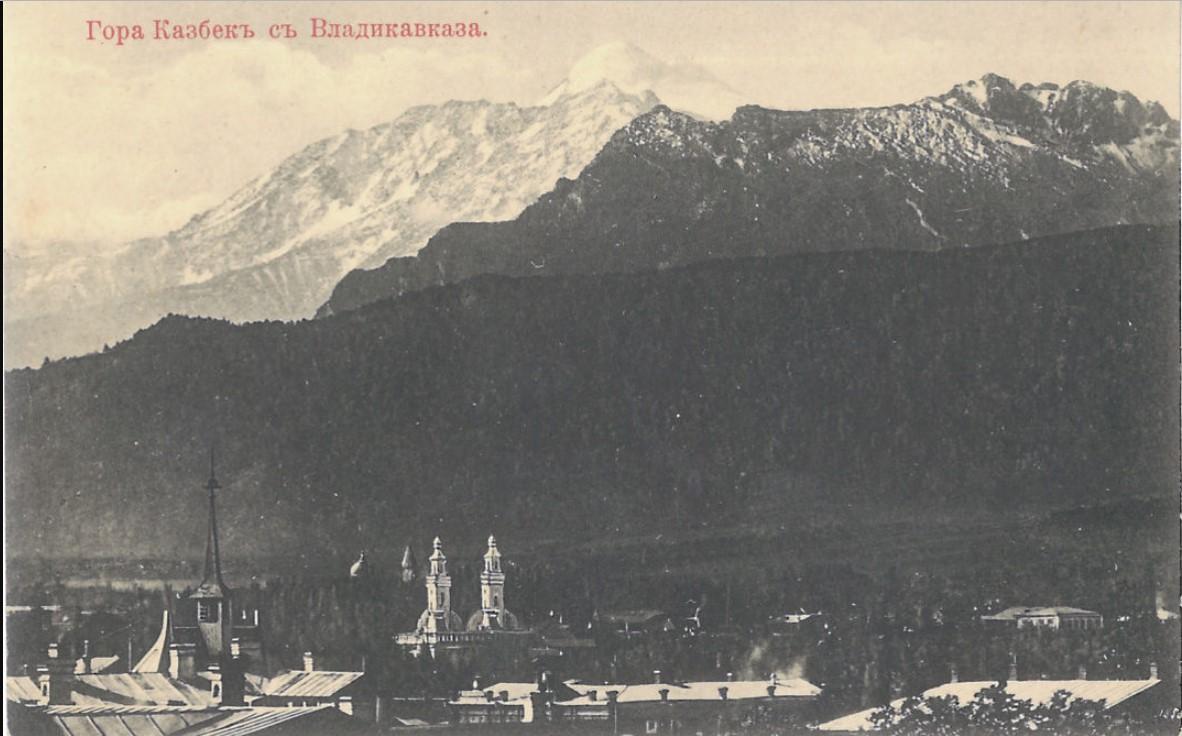 Гора Казбек с Владикавказа