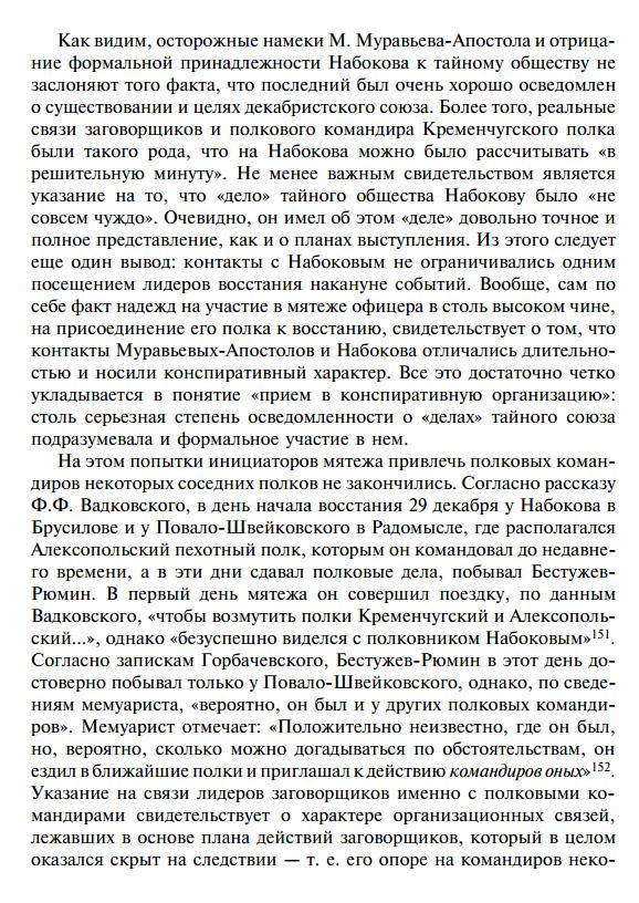 https://img-fotki.yandex.ru/get/1373200/199368979.1a7/0_26f602_c5d33cbc_XXXL.png