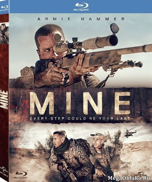 Мина / Mine (2016/HDRip/BDRip)