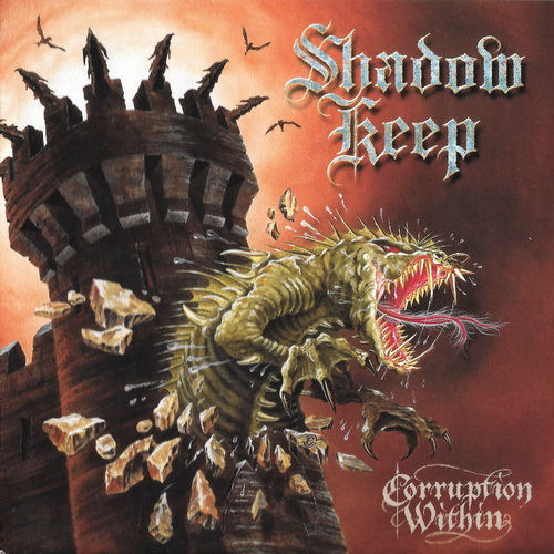 Shadow Keep - 2000 - Corruption Within [LMP, LMP 0009-021 CD, Germany]