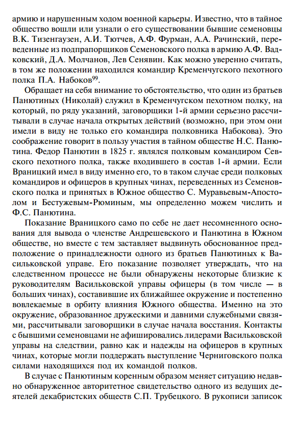https://img-fotki.yandex.ru/get/1373852/199368979.1a8/0_26f63e_a236e4c2_XXL.png