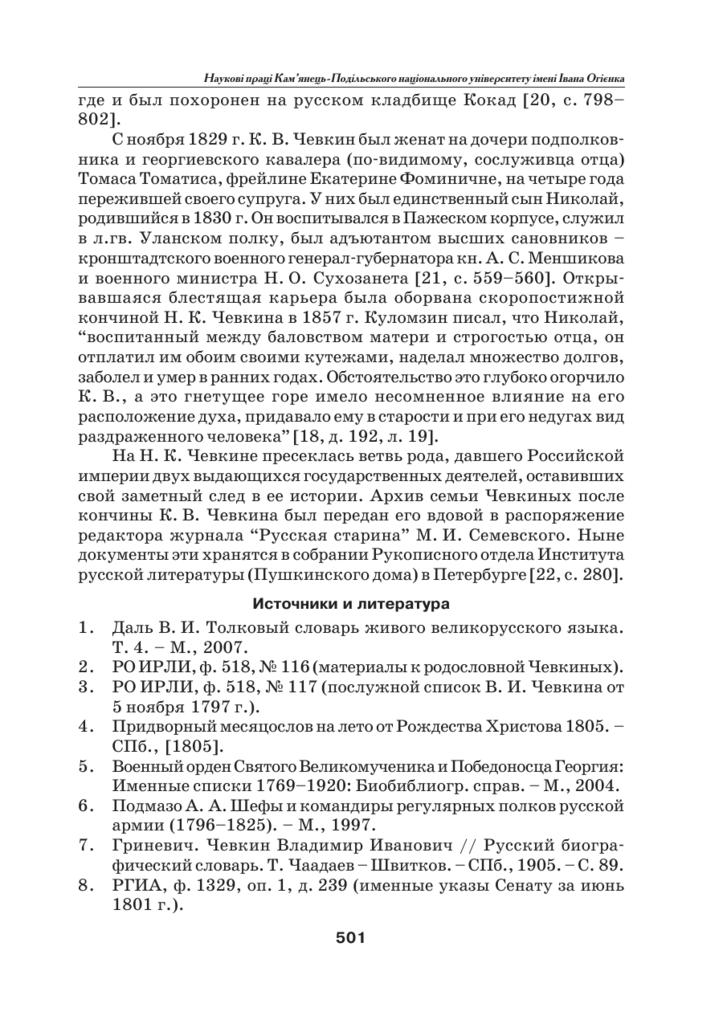 https://img-fotki.yandex.ru/get/1373852/199368979.1aa/0_26f6b8_85ebde57_XXL.png