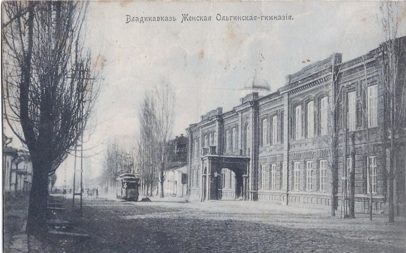 Женская Ольгинская гимназия