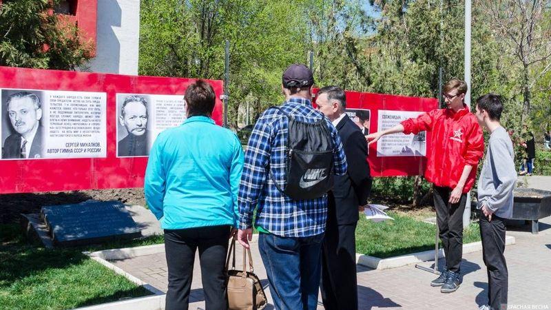 20180427_19-46-В Астрахани прошел пикет против года Солженицына в России