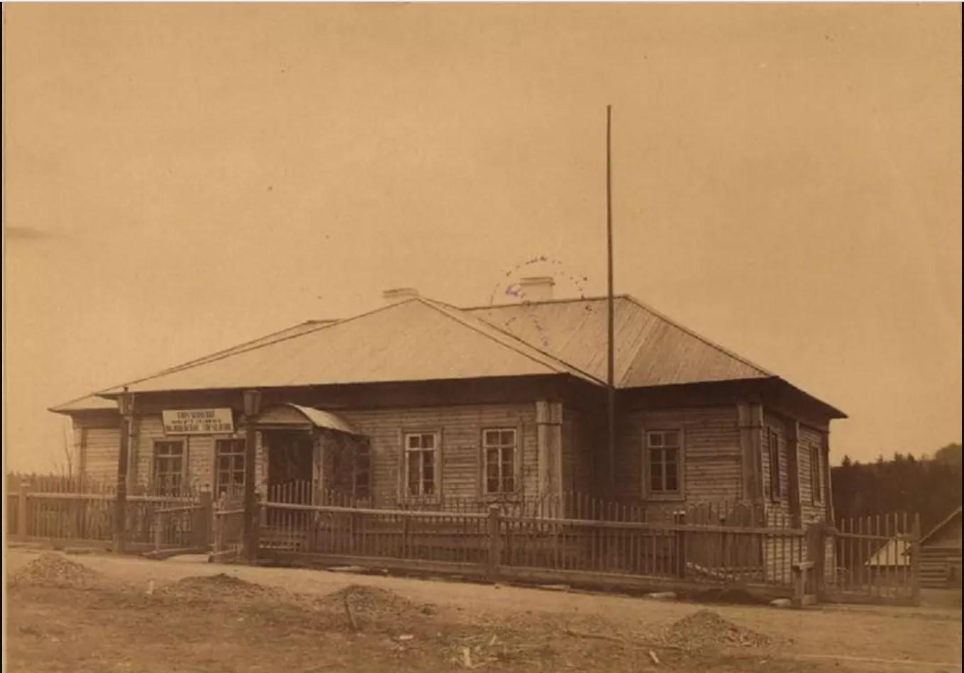 1890. Корсаковское окружное полицейское управление на Южном Сахалине.