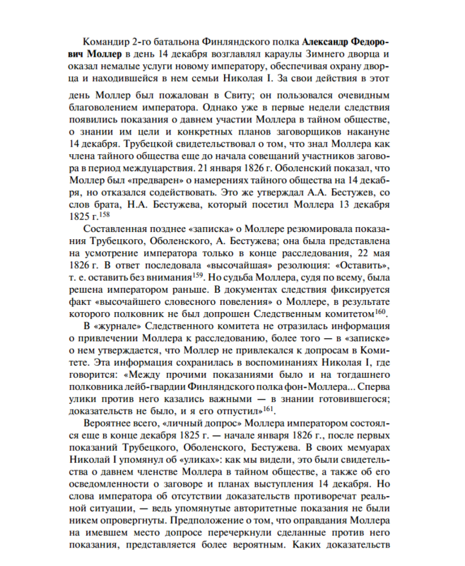 https://img-fotki.yandex.ru/get/1374568/199368979.1a7/0_26f5e8_a85de787_XL.png