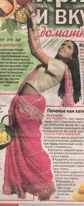 https://img-fotki.yandex.ru/get/1374590/19411616.672/0_13841d_8bc3275_M.jpg