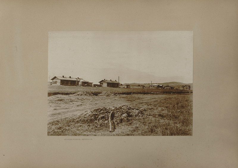 Постройка западной части Амурской железной дороги. Часть 1